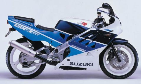 Suzuki GSXR250 89