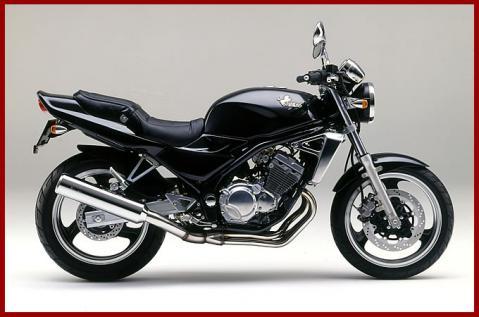 Kawasaki balius250 1