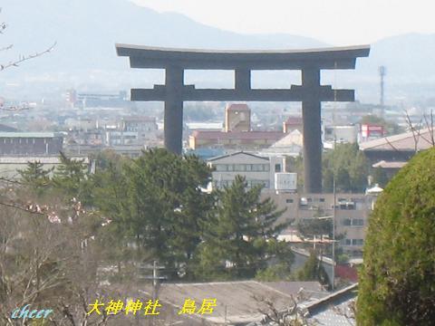 10.3.21~3.23 奈良・結婚式へ 068(30)