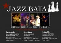 06_JazzBata.jpg