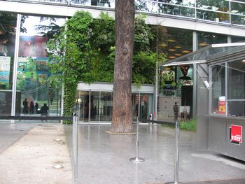パリ、カルティエ財団