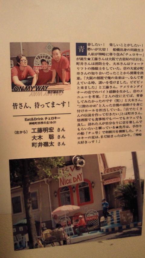 satoshi.jpg
