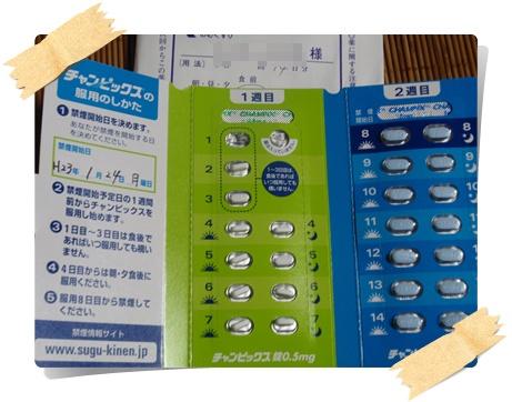 049_20110117193607.jpg