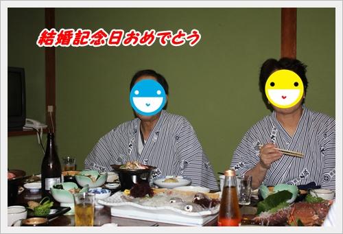 150_20101018220024.jpg