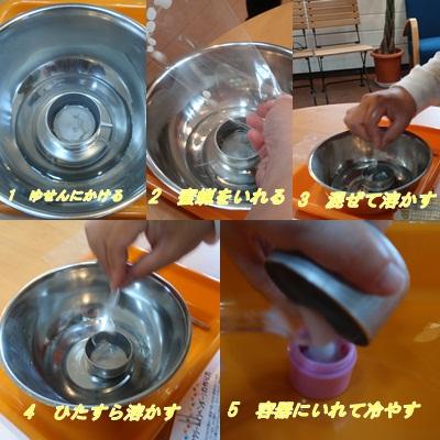2_20110531205859.jpg