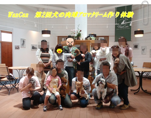 3_20110531205949.jpg