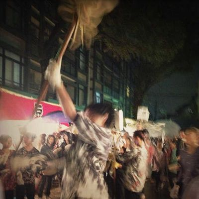 oesikibyraphy2012.jpg