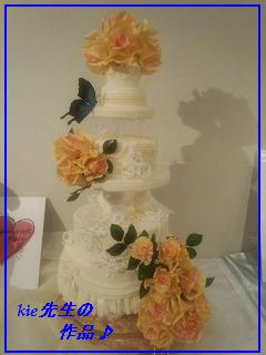 2013-11sugarart-ten2.jpg