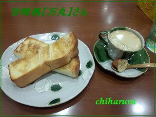 IMG_20131114_154641.jpg