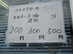 asuwa3_convert_20101012063246.jpg