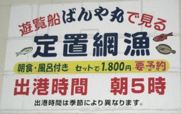 banya1_convert_20111001114110.jpg