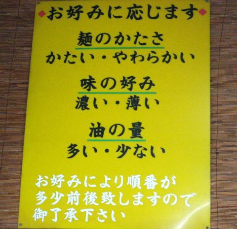 hayashiya1_convert_20100530163433.jpg