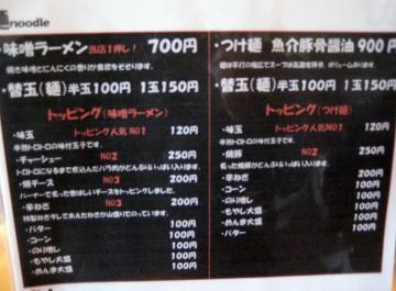 hazimeno1_convert_20120128153639.jpg