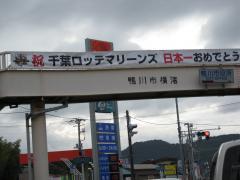 kamogawa1_convert_20101121161235.jpg
