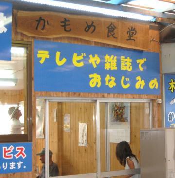 kamome3_convert_20100728140546.jpg