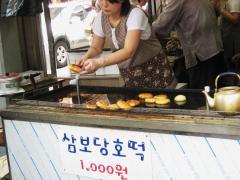 korea2-9_convert_20110630161702.jpg
