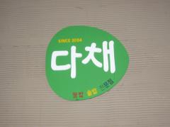 korea3-8_convert_20110701181906.jpg