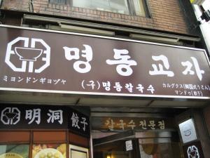 korea8_convert_20110627180303.jpg