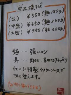 kyouya6_convert_20100720083443.jpg