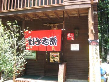 kyouya_convert_20110725233337.jpg