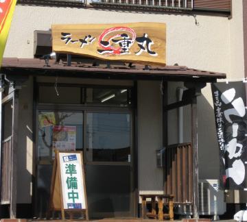 nijimaru1_convert_20110410152136.jpg