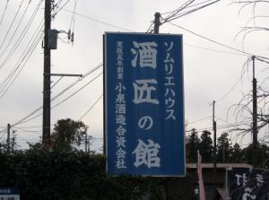 somurie1_convert_20111127162504.jpg