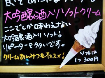 somurie4_convert_20111127162654.jpg