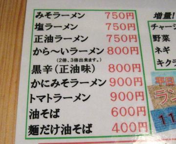 toki-2_convert_20120421190303.jpg
