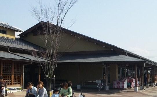 yurinosato1.jpg