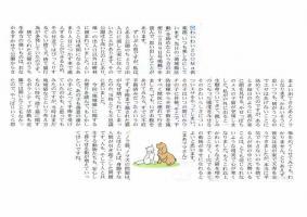 猫新聞_convert_20120422004053