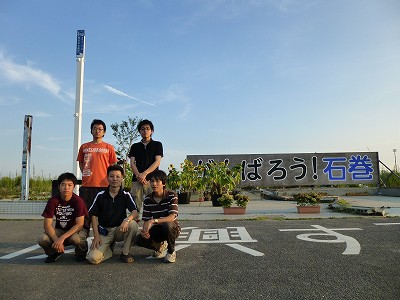 0823石巻ボランティア02