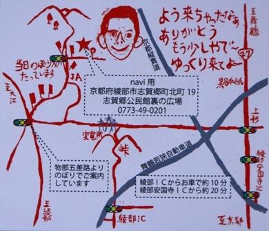 三土市地図