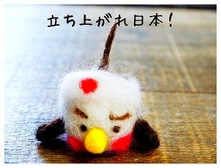 1_20110325093823.jpg