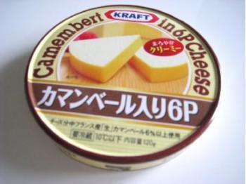 ・難シ包シ撰シ搾シ狙convert_20100503082755