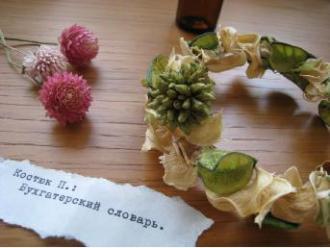 ・難シ包シ撰シ搾シ点convert_20100604184735