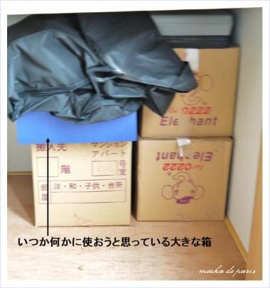 2_20110620103814.jpg