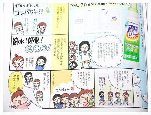 3_20111207110401.jpg