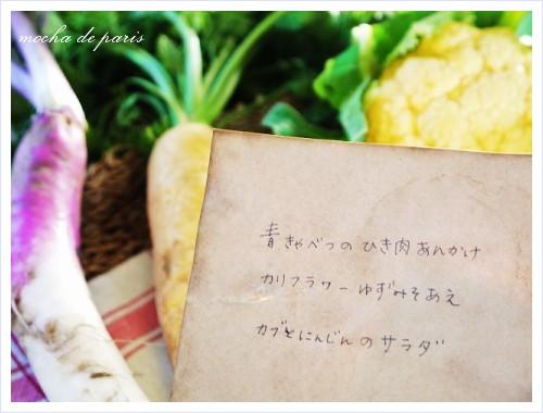 4_20111211232344.jpg