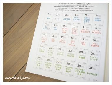 5_20110908104948.jpg