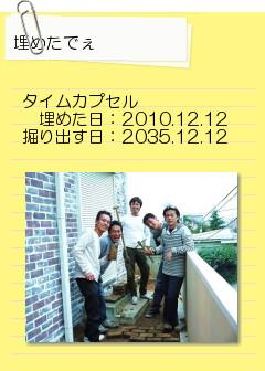 7_20101213105757.jpg