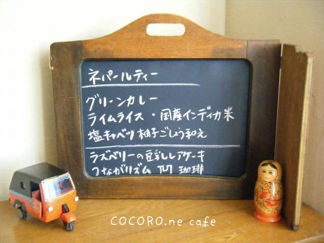 7_20120224093727.jpg