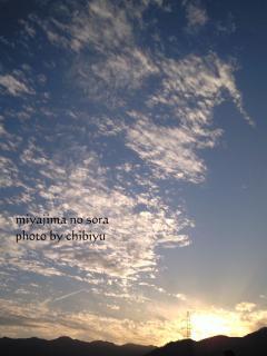 譁・ュ怜・繧垣convert_20100412212602