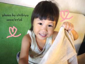 natukiブログ2