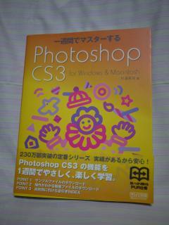 2_20100712105009.jpg