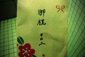 as_20111027104340.jpg