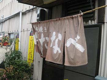 2011220cds.jpg