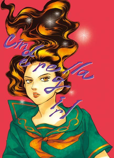cinderella001-hyo01-04.jpg