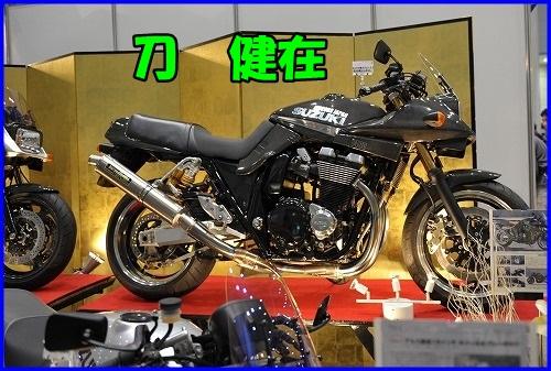 DSC_6234.jpg