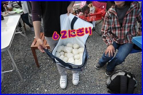 DSC_7449_20130505220816.jpg