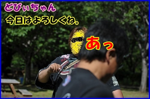 DSC_7674_20130516211237.jpg